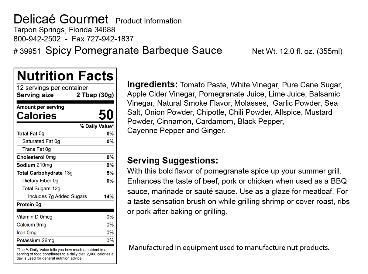 Spicy Pomegranate Barbeque Sauce