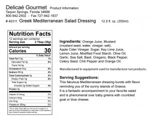 "Greek Mediterranean Salad Dressing ""Gluten-Free"""